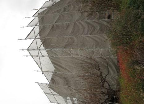 香川、岡山、リフォーム、創拓、外壁、塗装、ベランダ、防水、シリコン、樹脂、屋根、足場、吹き付け