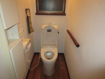 岡山市 S様邸 トイレ改修
