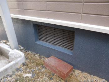 外壁塗装、修繕、エポキシ樹脂注入
