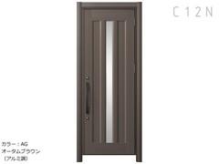 LIXIL 玄関ドア リシェント C12N型(アルミ仕様)