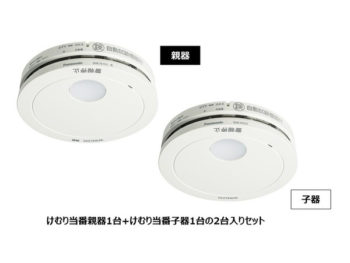 Panasonic 住宅用火災警報器